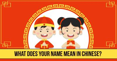 What Does your Name mean in Chinese?